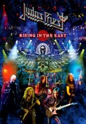 Rising in the East [Dvd]